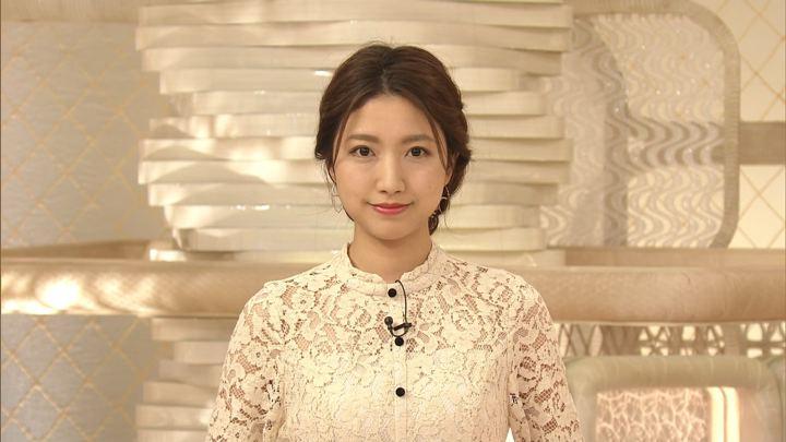 2020年02月03日三田友梨佳の画像04枚目