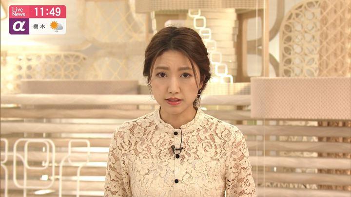 2020年02月03日三田友梨佳の画像08枚目