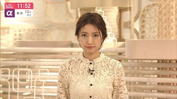 2020年02月03日三田友梨佳の画像11枚目