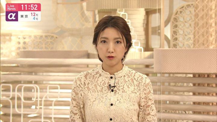 2020年02月03日三田友梨佳の画像12枚目