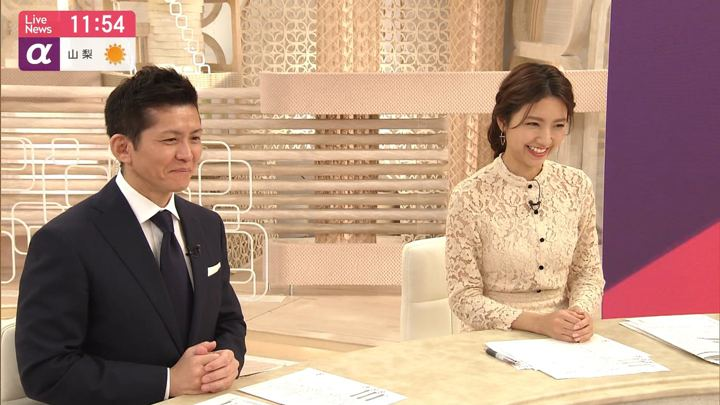 2020年02月03日三田友梨佳の画像13枚目