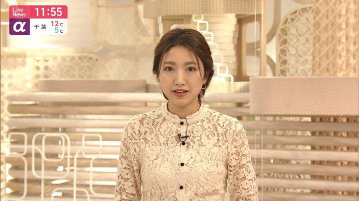 2020年02月03日三田友梨佳の画像15枚目