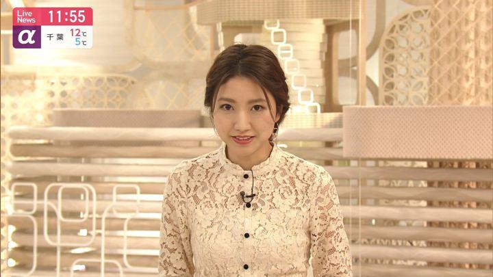 2020年02月03日三田友梨佳の画像16枚目