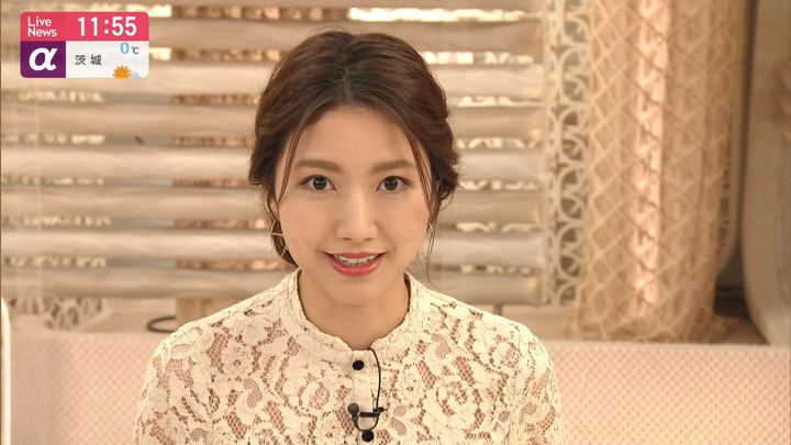 2020年02月03日三田友梨佳の画像19枚目