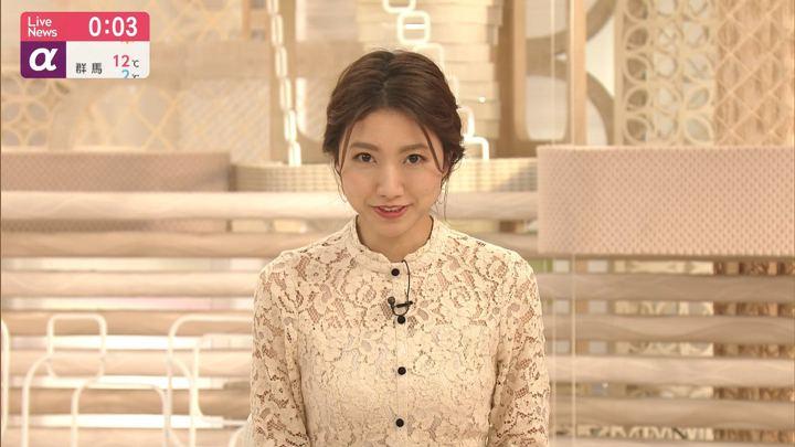 2020年02月03日三田友梨佳の画像24枚目
