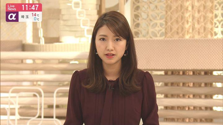 2020年02月04日三田友梨佳の画像10枚目