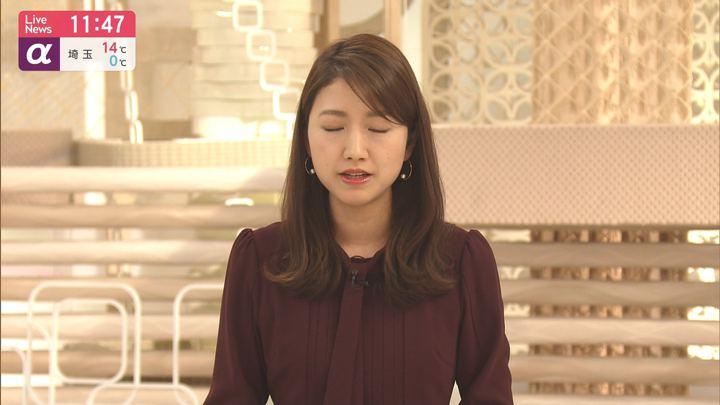 2020年02月04日三田友梨佳の画像11枚目