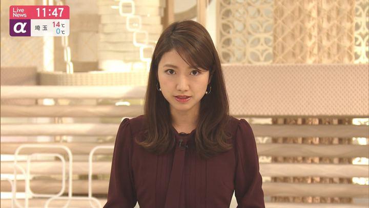 2020年02月04日三田友梨佳の画像12枚目