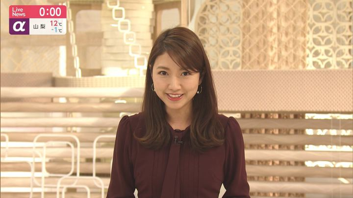 2020年02月04日三田友梨佳の画像17枚目
