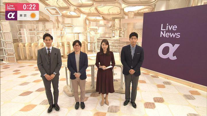 2020年02月04日三田友梨佳の画像27枚目