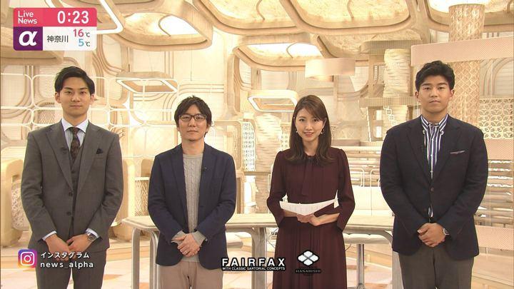 2020年02月04日三田友梨佳の画像28枚目