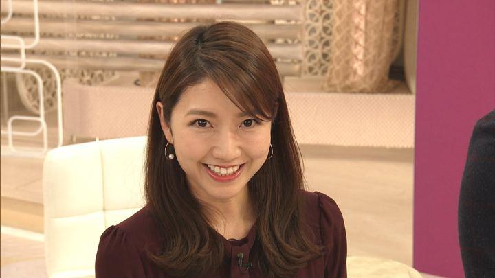 2020年02月04日三田友梨佳の画像30枚目