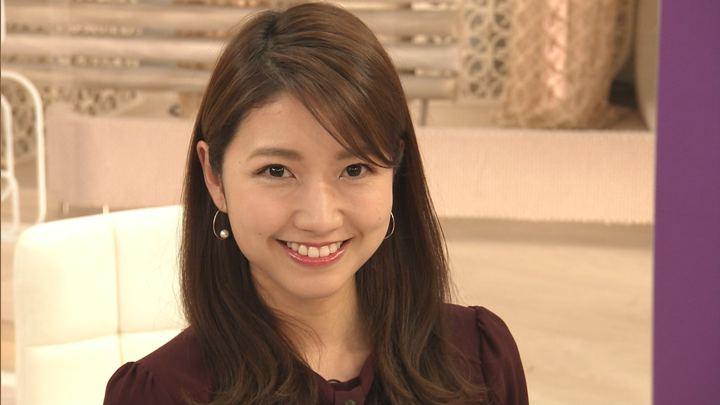 2020年02月04日三田友梨佳の画像31枚目