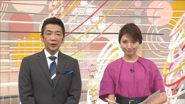 2020年02月09日三田友梨佳の画像09枚目