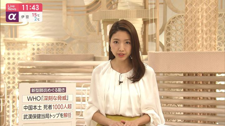 2020年02月11日三田友梨佳の画像07枚目