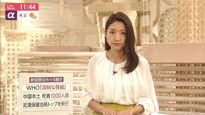 2020年02月11日三田友梨佳の画像08枚目