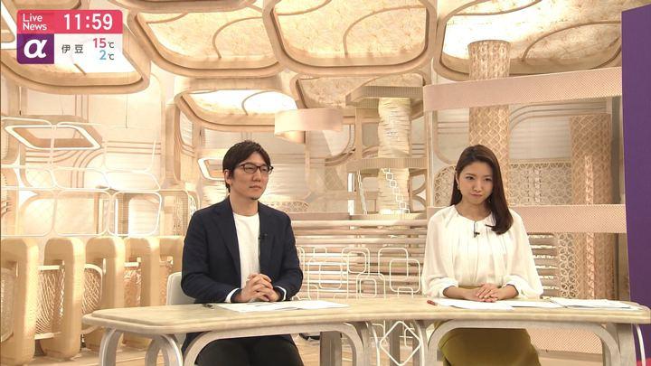 2020年02月11日三田友梨佳の画像13枚目