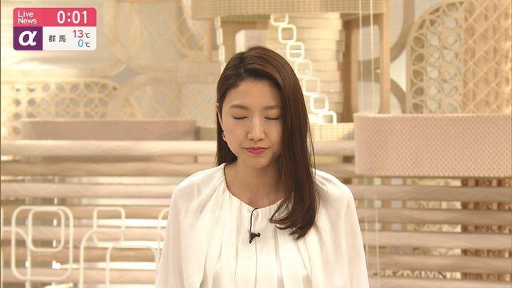 2020年02月11日三田友梨佳の画像17枚目