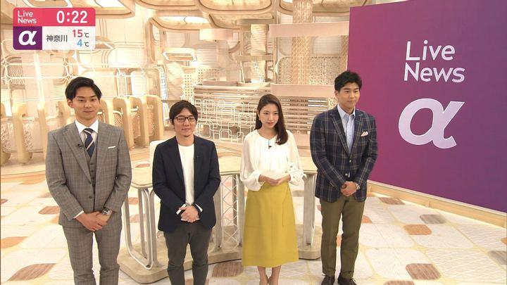 2020年02月11日三田友梨佳の画像31枚目