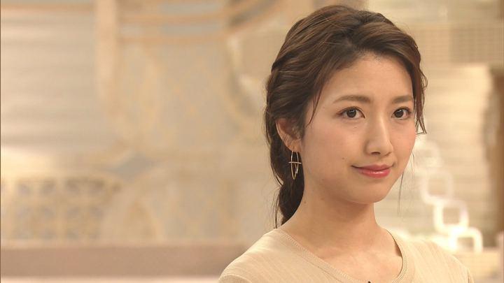 2020年02月12日三田友梨佳の画像02枚目