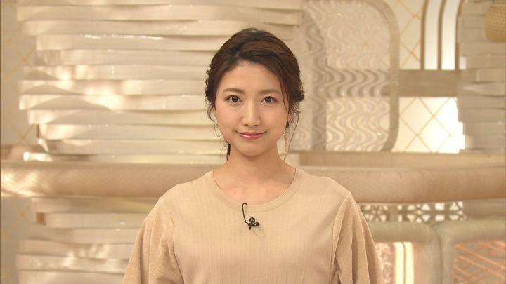 2020年02月12日三田友梨佳の画像04枚目
