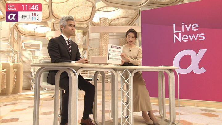 2020年02月12日三田友梨佳の画像09枚目