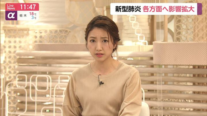 2020年02月12日三田友梨佳の画像12枚目