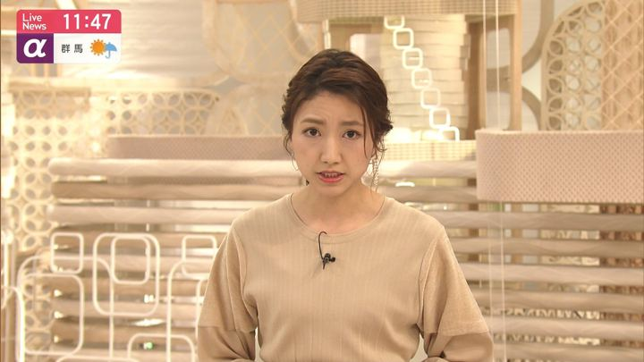 2020年02月12日三田友梨佳の画像13枚目