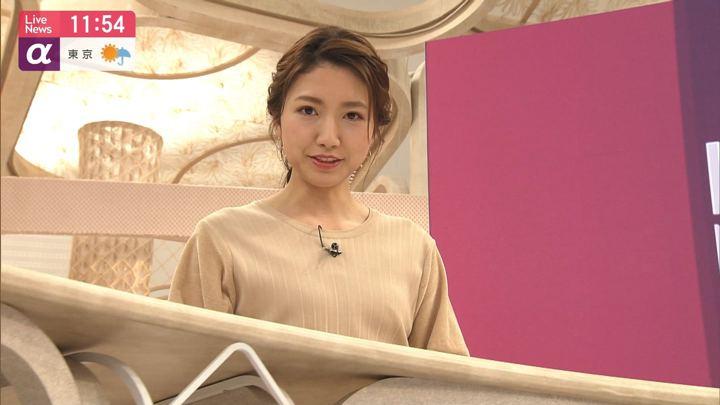 2020年02月12日三田友梨佳の画像17枚目
