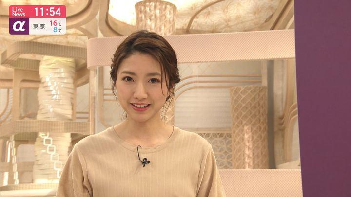 2020年02月12日三田友梨佳の画像19枚目