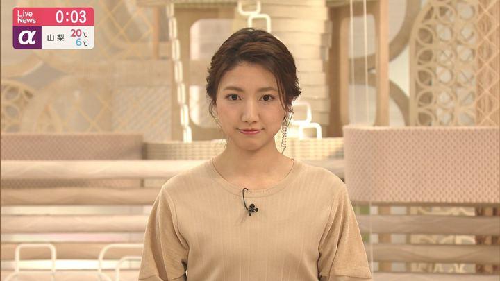 2020年02月12日三田友梨佳の画像23枚目