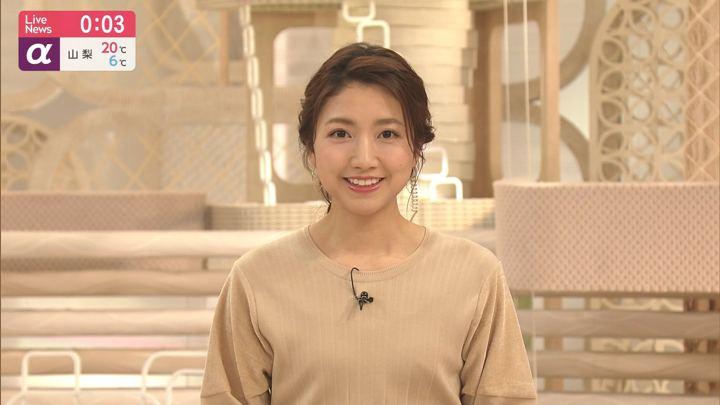 2020年02月12日三田友梨佳の画像24枚目
