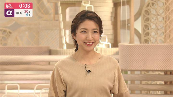 2020年02月12日三田友梨佳の画像25枚目
