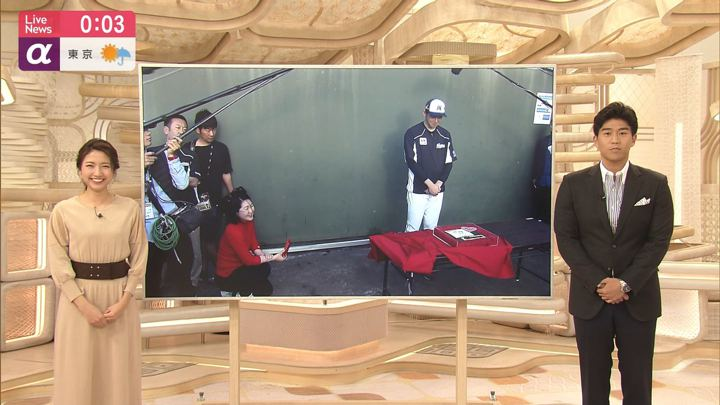 2020年02月12日三田友梨佳の画像27枚目