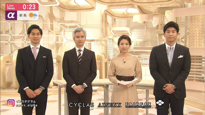 2020年02月12日三田友梨佳の画像29枚目