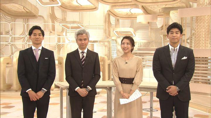 2020年02月12日三田友梨佳の画像31枚目
