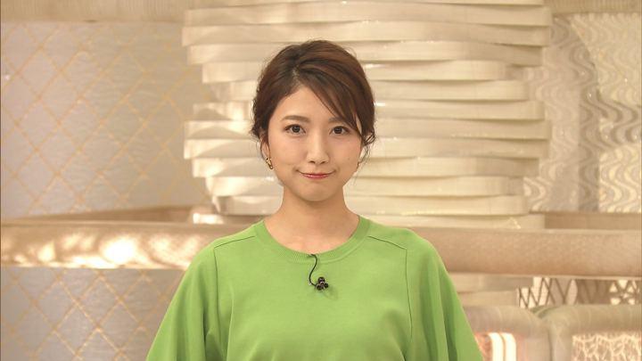 2020年02月13日三田友梨佳の画像05枚目