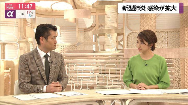 2020年02月13日三田友梨佳の画像12枚目