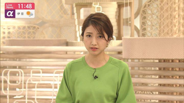 2020年02月13日三田友梨佳の画像13枚目