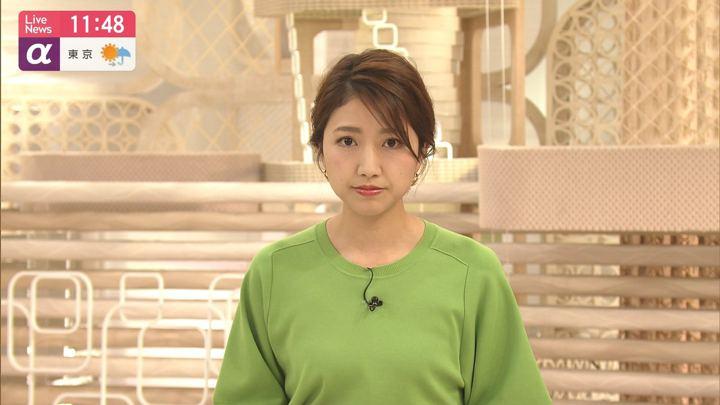 2020年02月13日三田友梨佳の画像14枚目