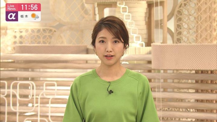 2020年02月13日三田友梨佳の画像16枚目