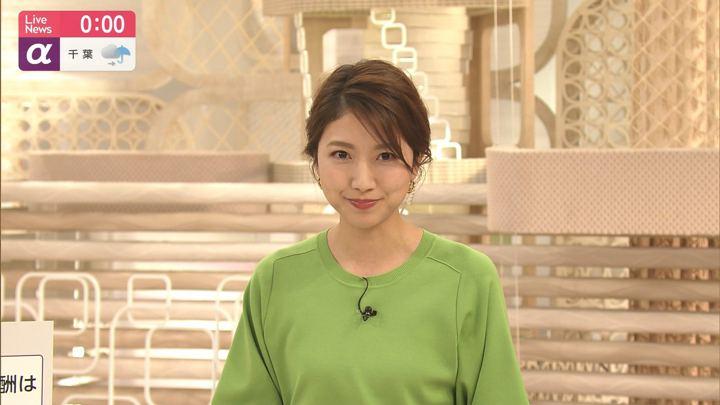 2020年02月13日三田友梨佳の画像20枚目