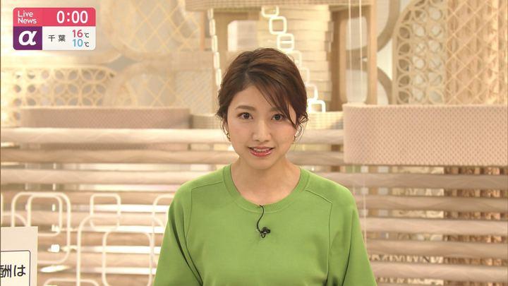 2020年02月13日三田友梨佳の画像22枚目
