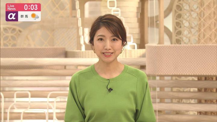 2020年02月13日三田友梨佳の画像24枚目