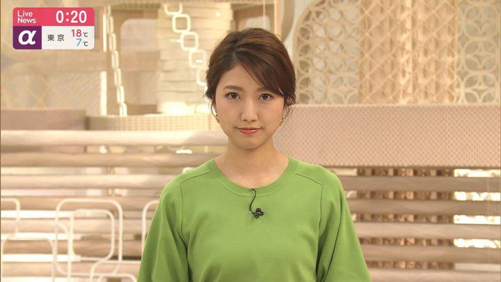 2020年02月13日三田友梨佳の画像27枚目