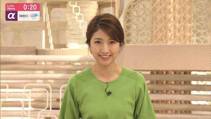 2020年02月13日三田友梨佳の画像28枚目