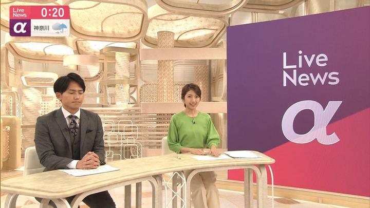 2020年02月13日三田友梨佳の画像29枚目