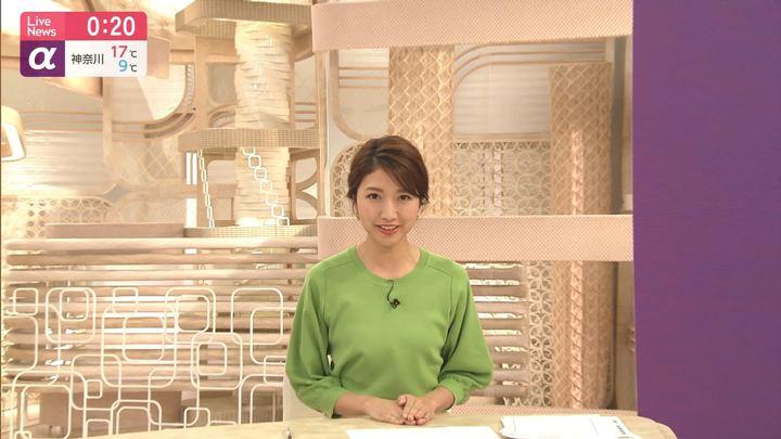 2020年02月13日三田友梨佳の画像30枚目
