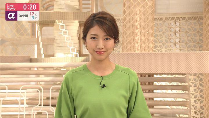 2020年02月13日三田友梨佳の画像31枚目