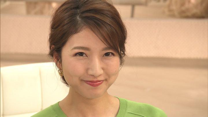 2020年02月13日三田友梨佳の画像37枚目